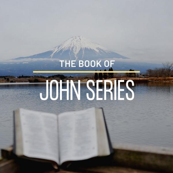 John Series